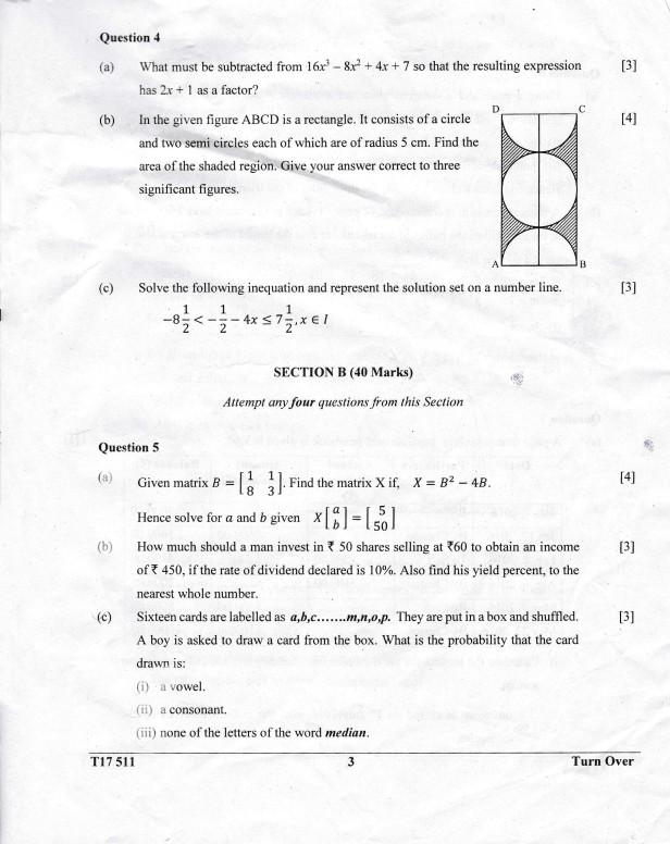 math 2017_0003